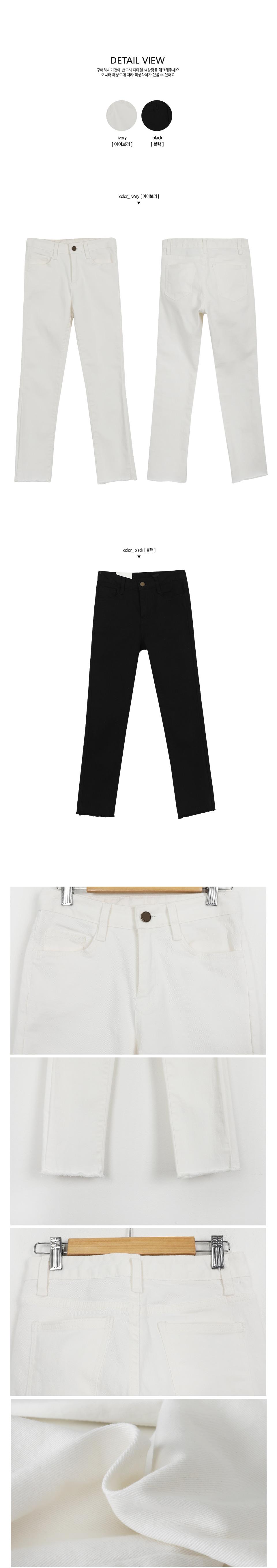 Monic slim date pants