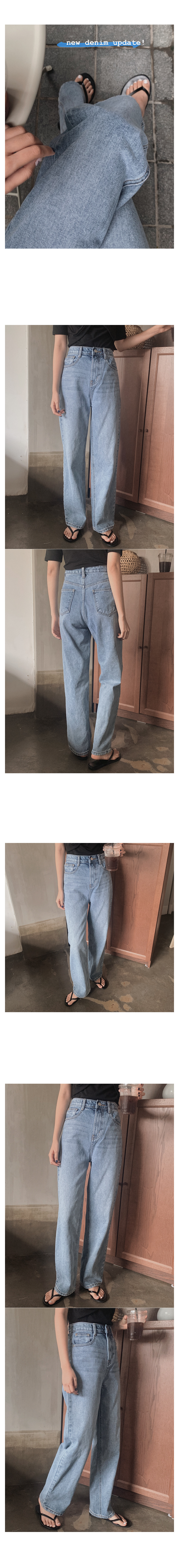 Ecsey wide denim pants