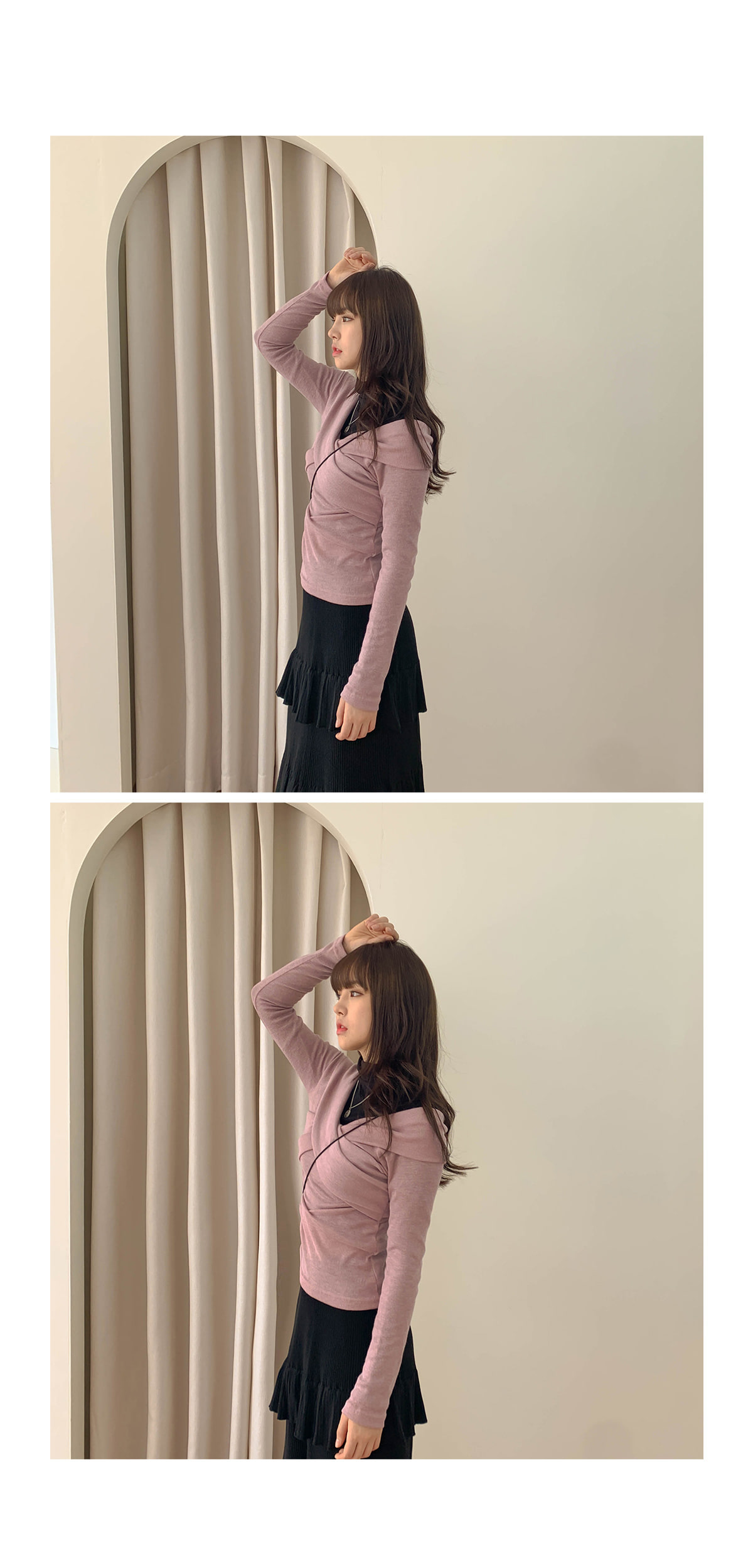 Cancan Mare Knit Skirt