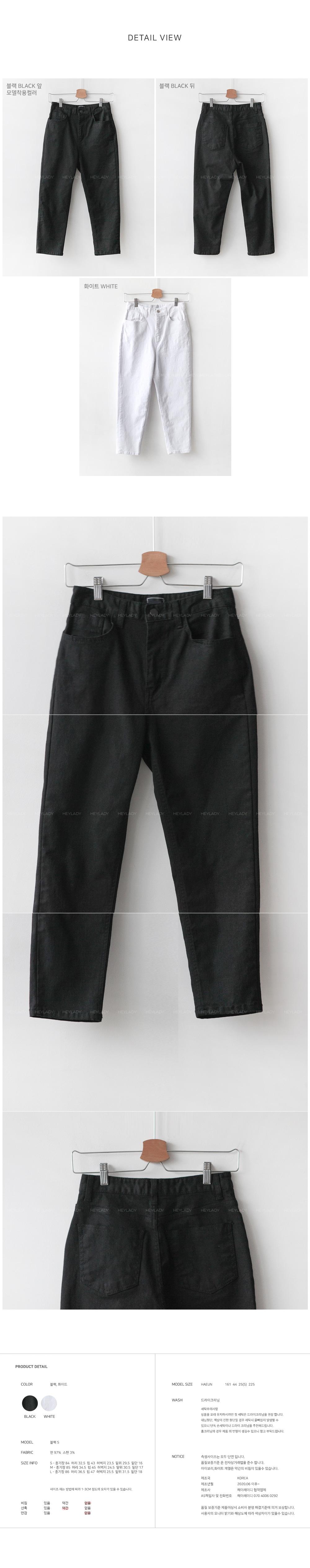 Animal Date Cotton Pants