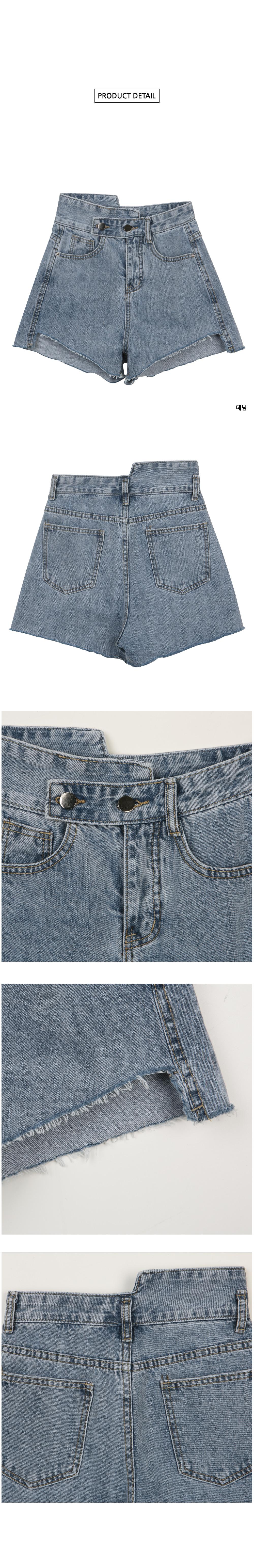 Ripped uncut high waist short pants P#YW463