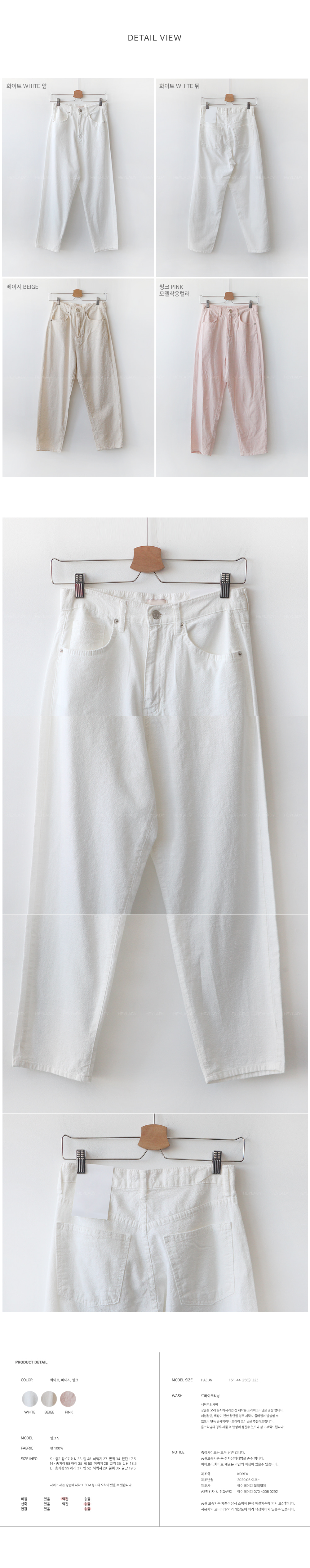 Virginia Date Cotton Pants