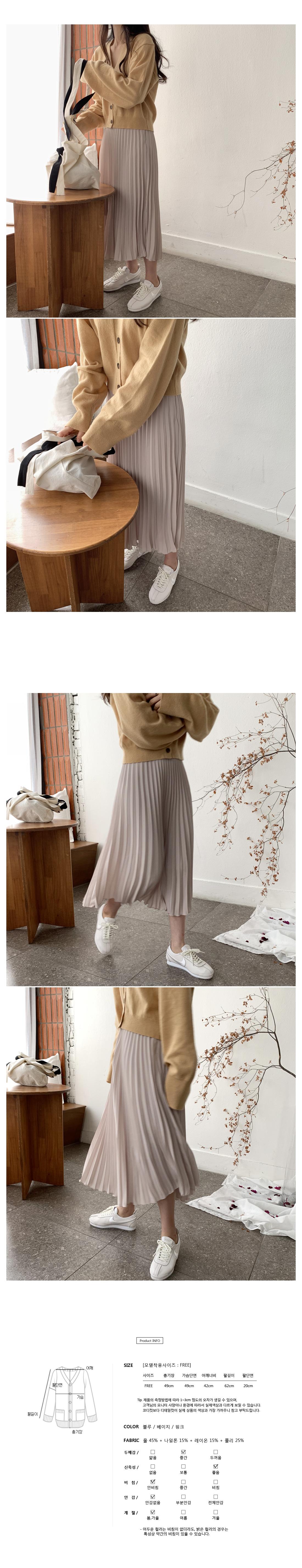 Romance Knit Cardigan-Beige, Pink