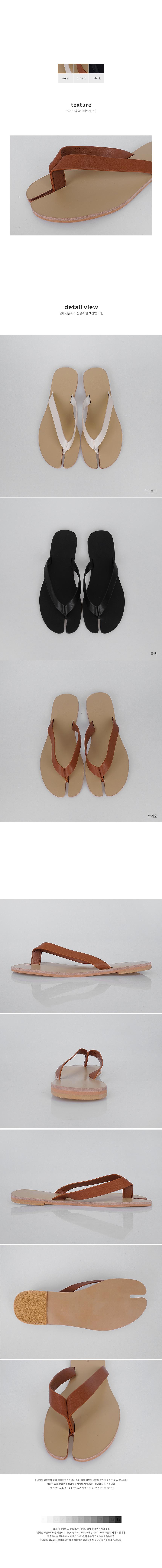 Tabi flip-flop slippers
