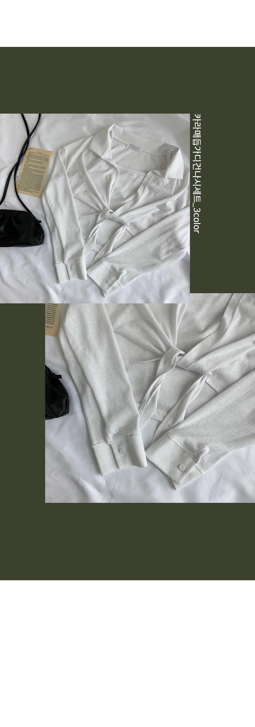 Collar Knot Cardigan Sleeveless Set