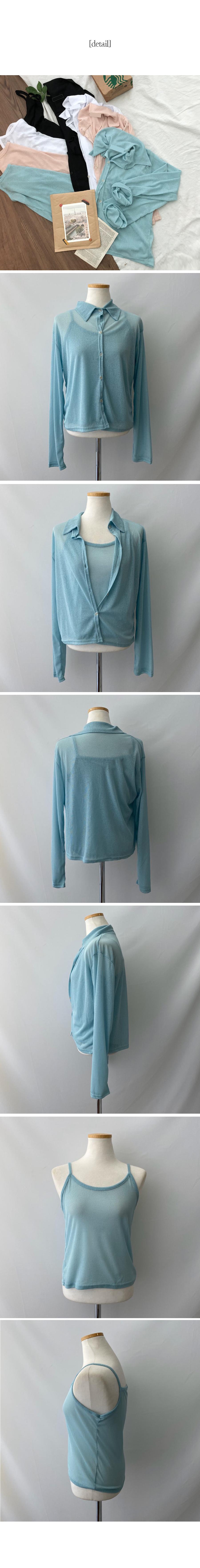 Beachside Sleeveless + Shirt Two Piece Set