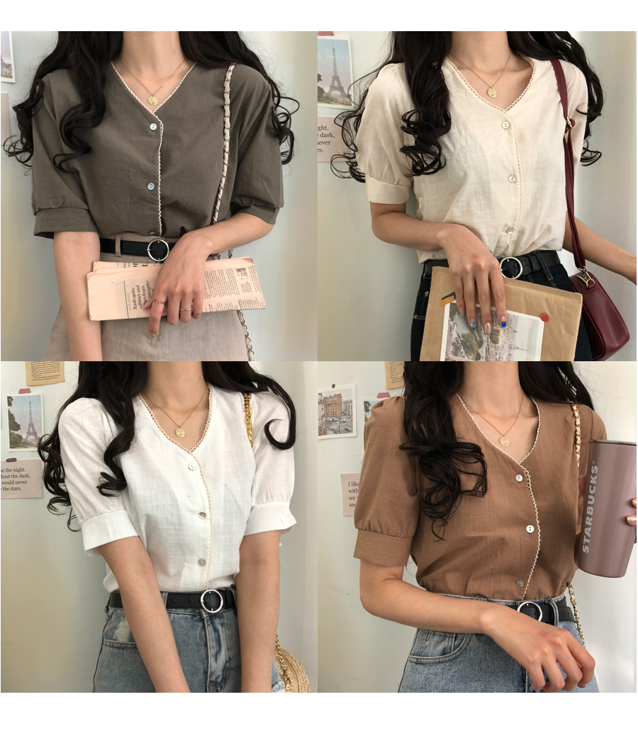 Iromi lace short sleeve blouse