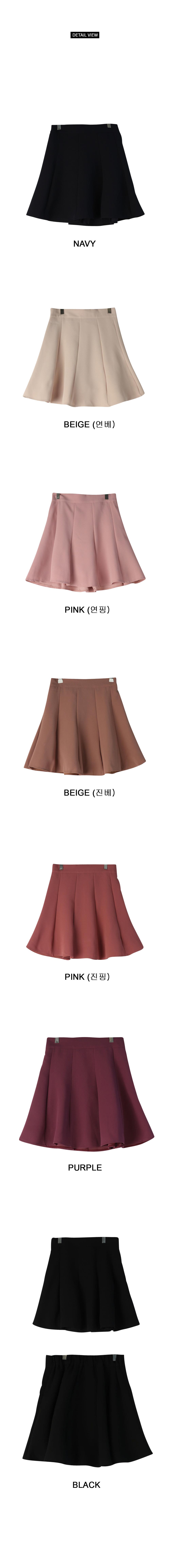 High-cut flared skirt