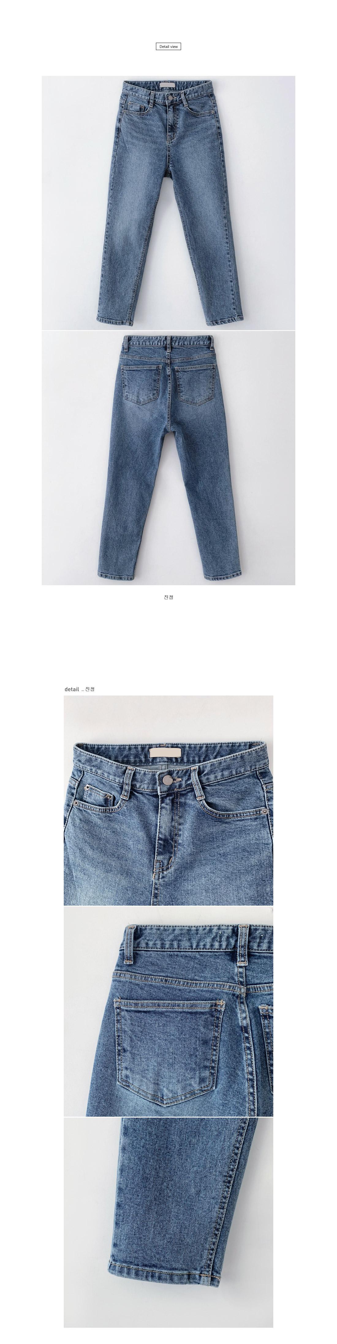 Troy Slim Baggy Denim Pants-S,L Size