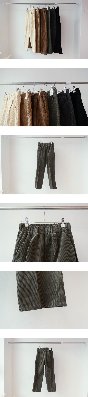 Golden wide banding pants