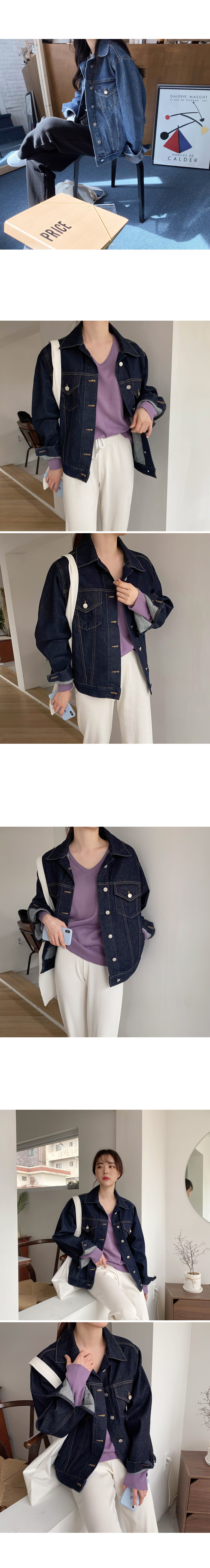 Lush Loose-fit Denim Jacket - Raw Dark Blue, Dark Blue