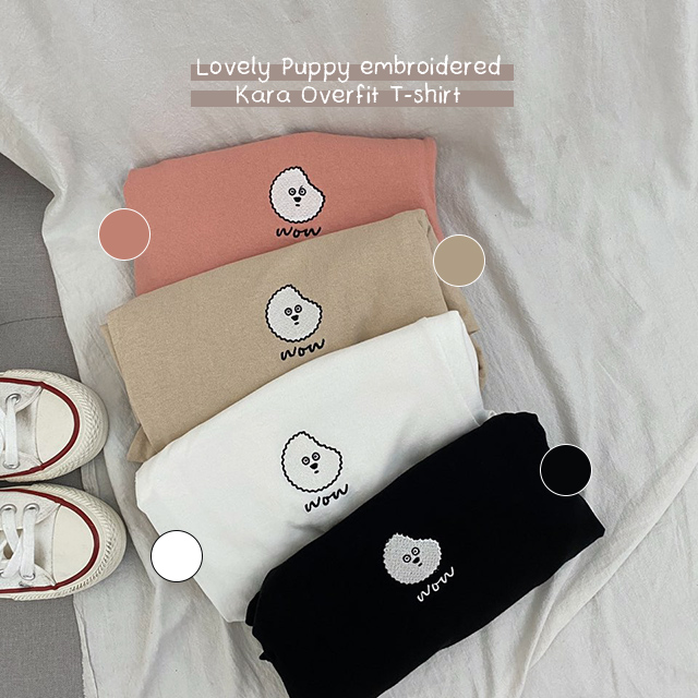 Dog embroidered collar overfit T-shirt