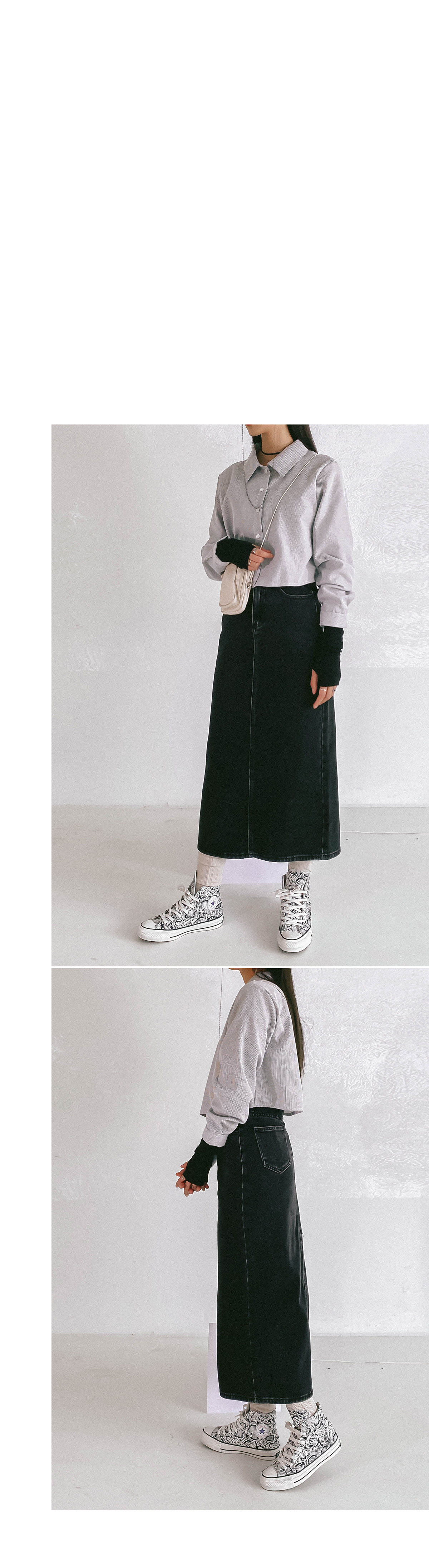 Lina Long Denim Skirt