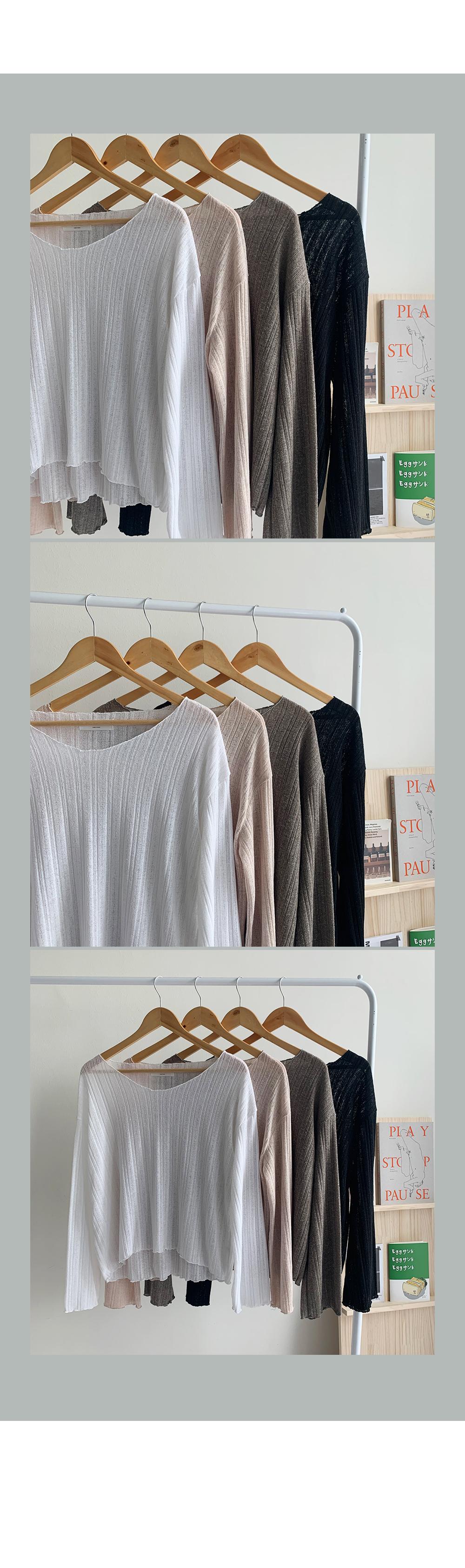 Marble Cardboard See Knit
