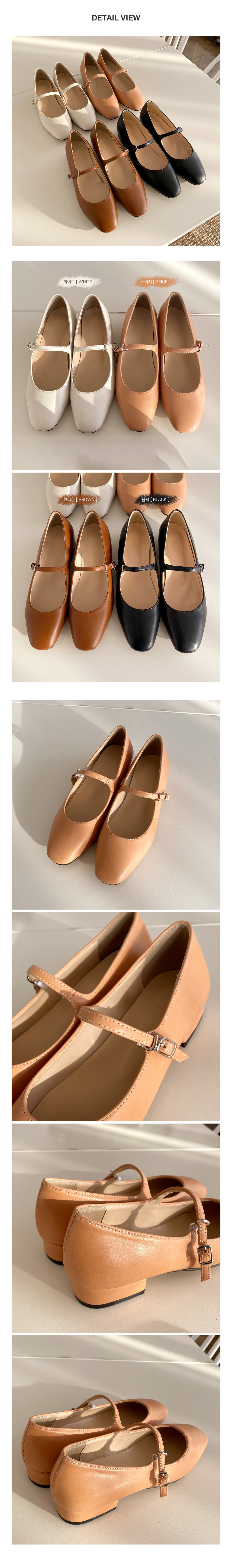 1357 Mary Jane shoes