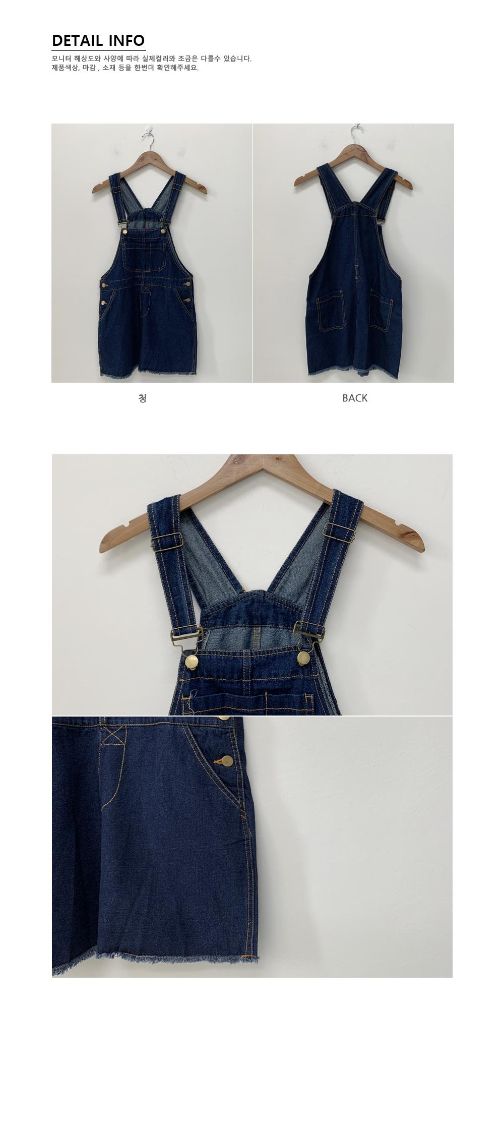 Denim short suspenders