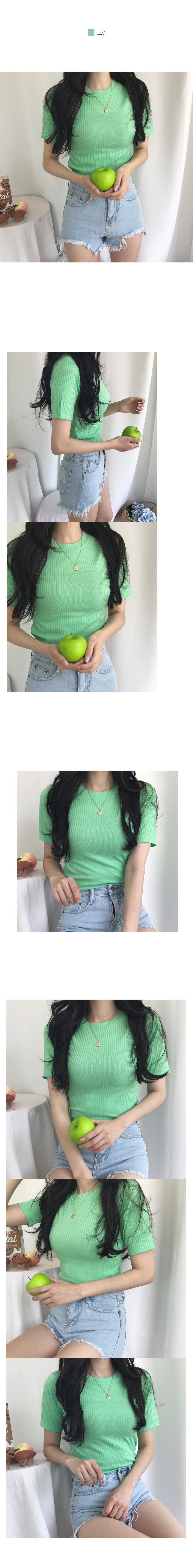 Aiyo Ribbed Short-sleeved T-shirt