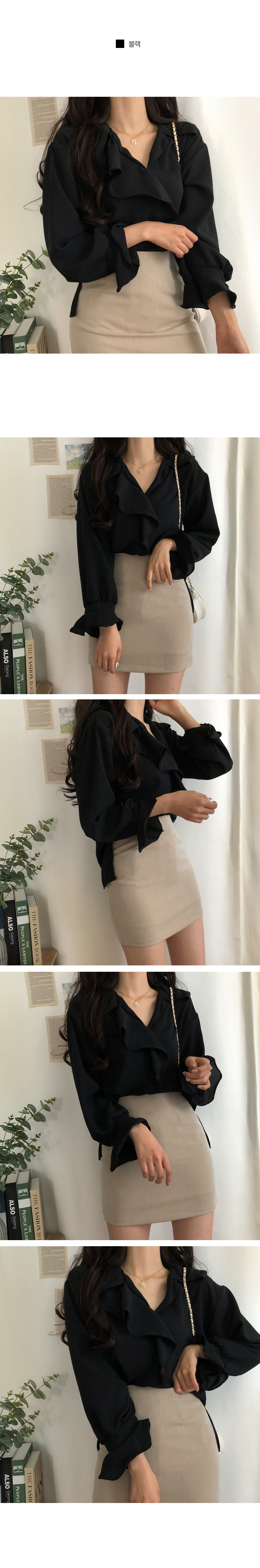 Evening sleeve frill blouse