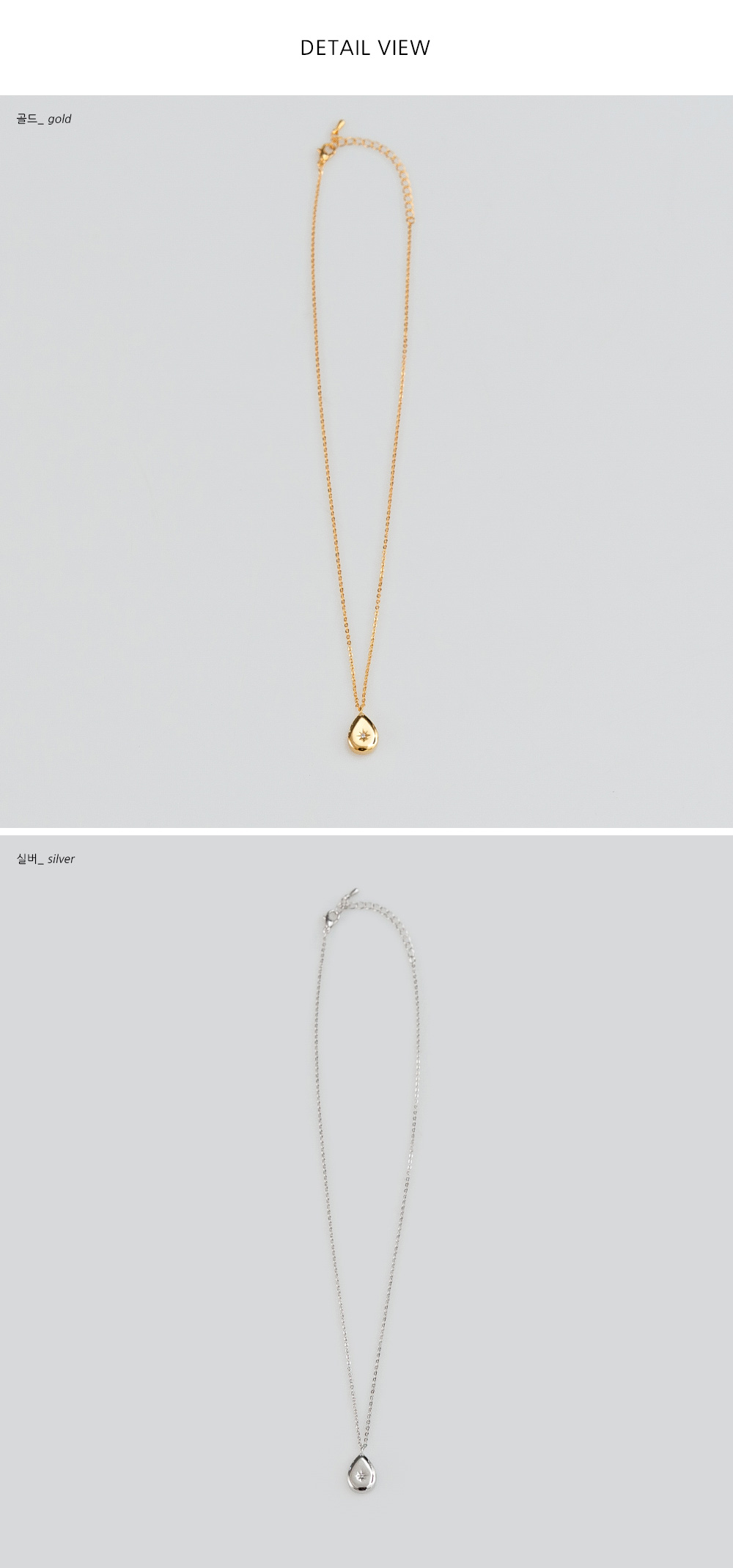 Daily Droplet Pendant Necklace