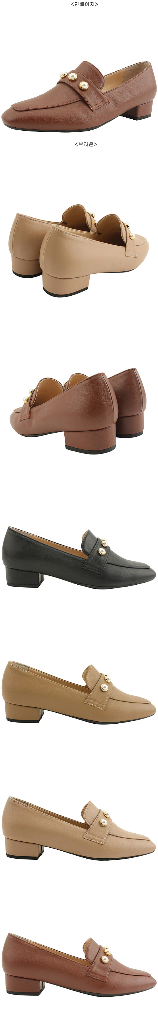 Pearl strap low heel loafers black