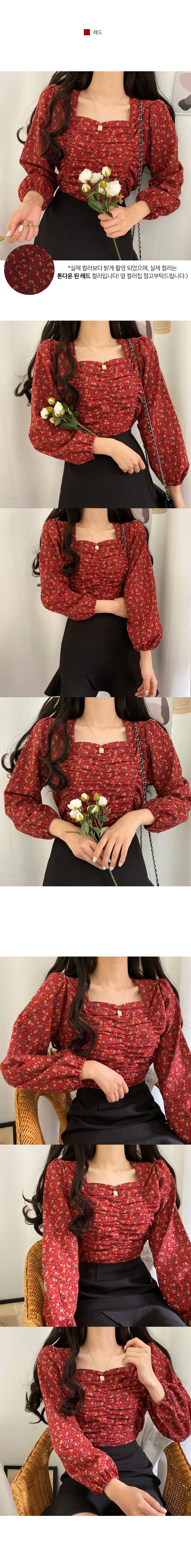 Dalba flower ruched blouse