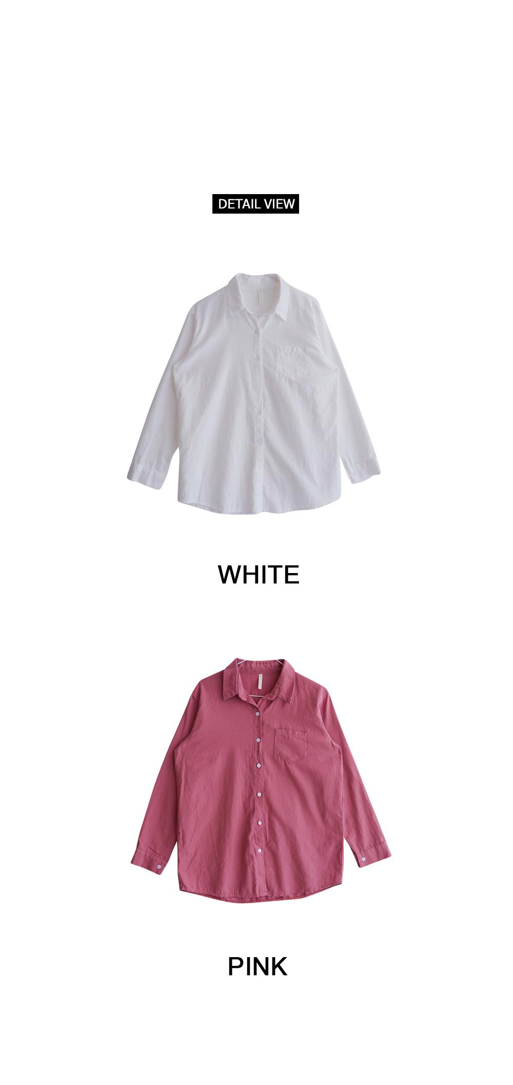 Gabardine Plain Southern Shirt