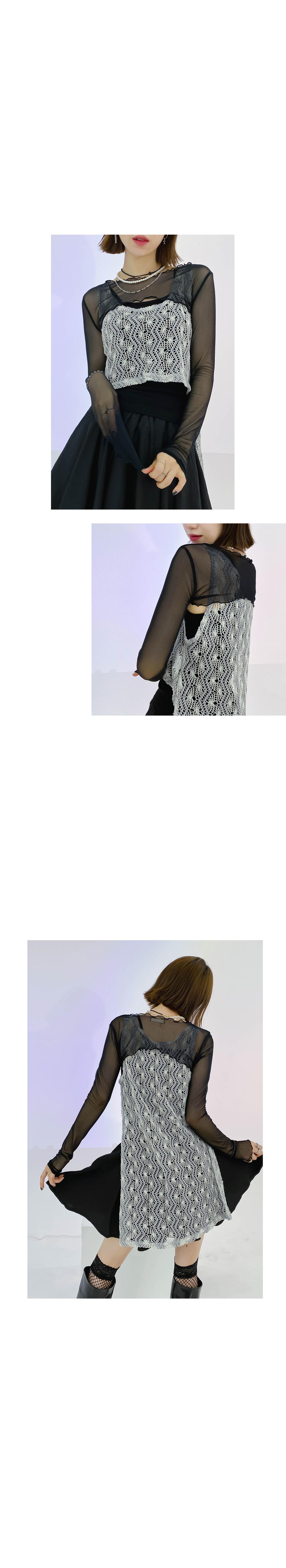 Unbala Net Knit