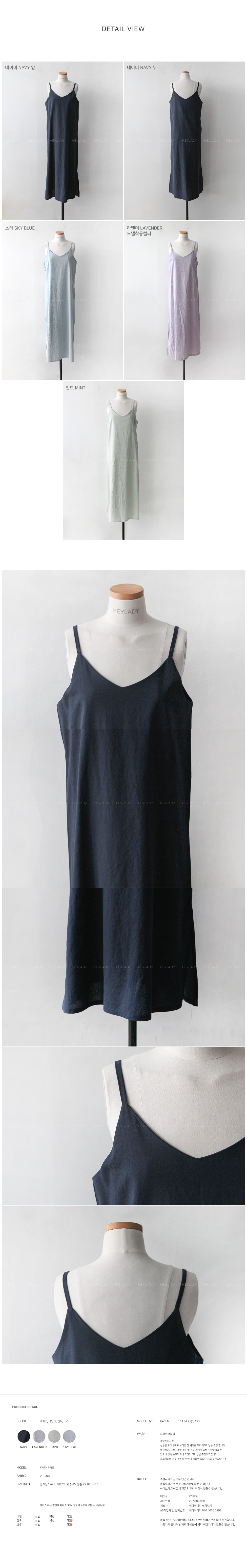 Mania cotton dress
