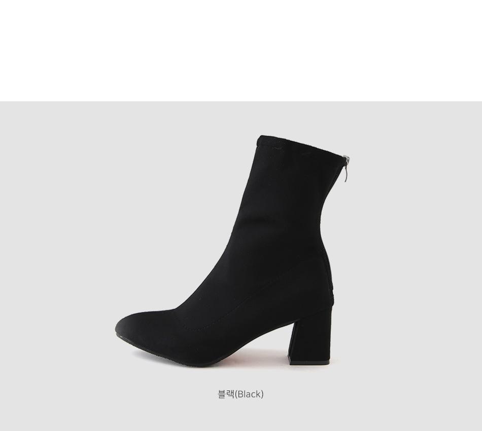 Leston Ankle Boots 6.5cm