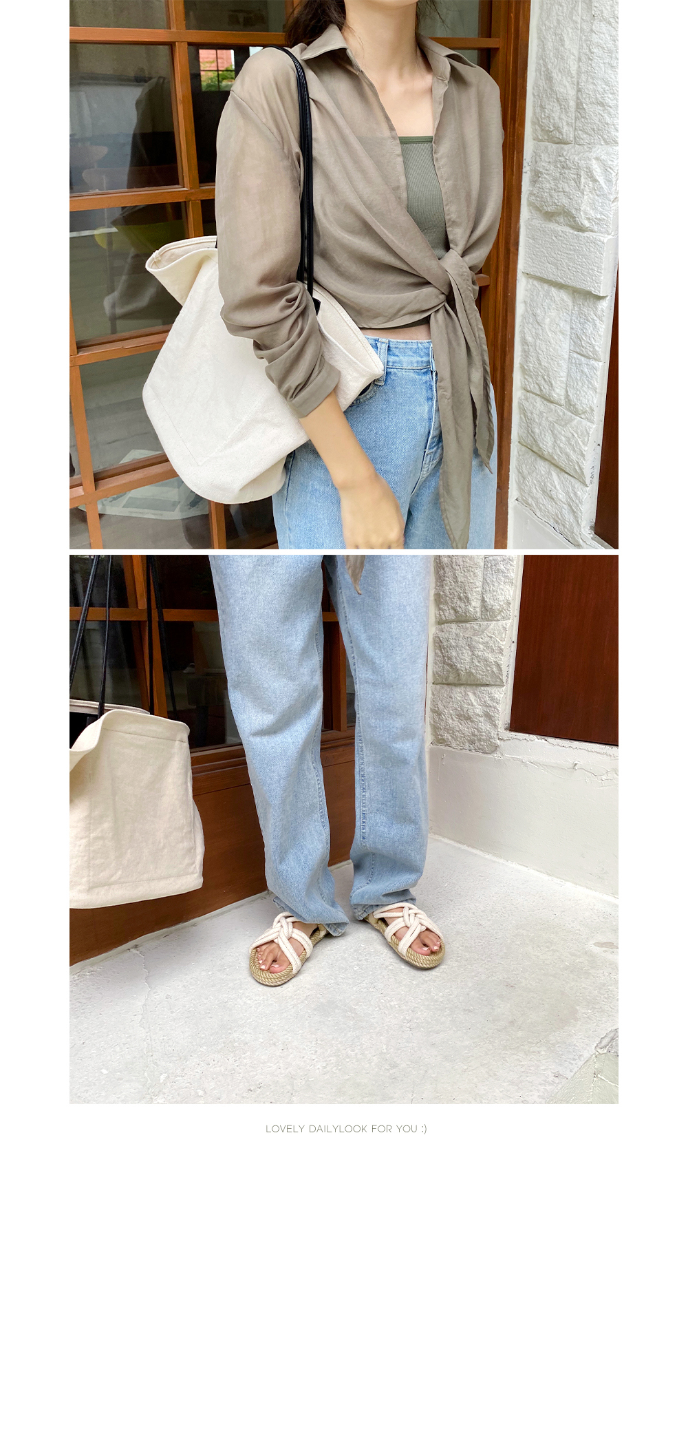 Retro long wide denim pants