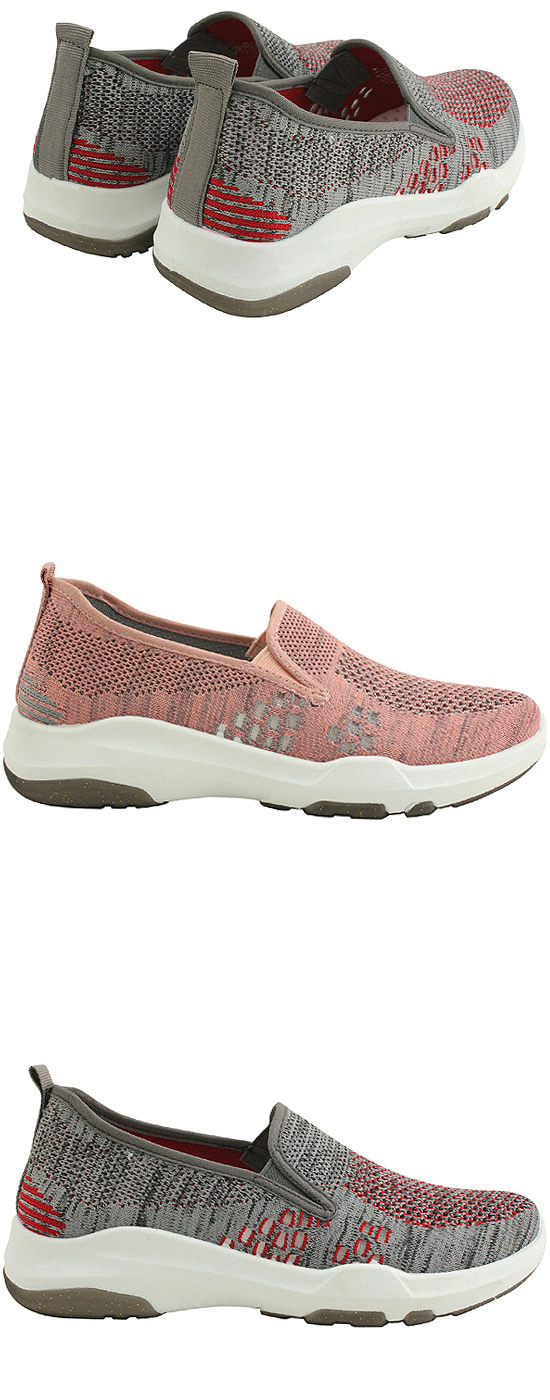 Cool mesh sporty sneakers pink
