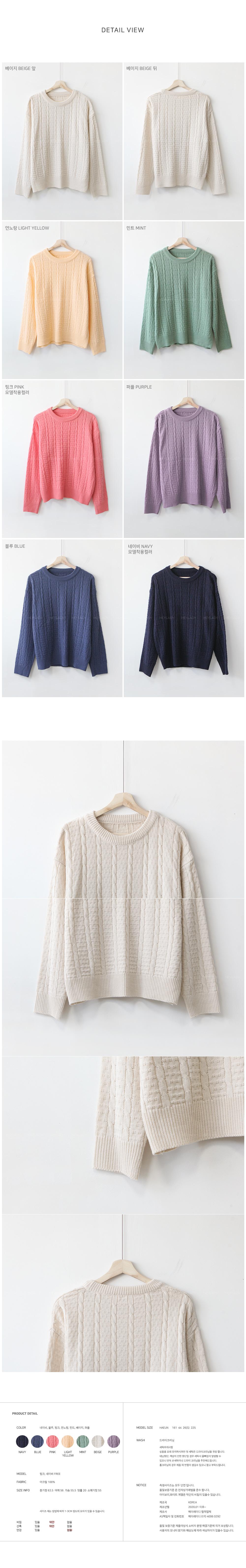 Maon Round Knit