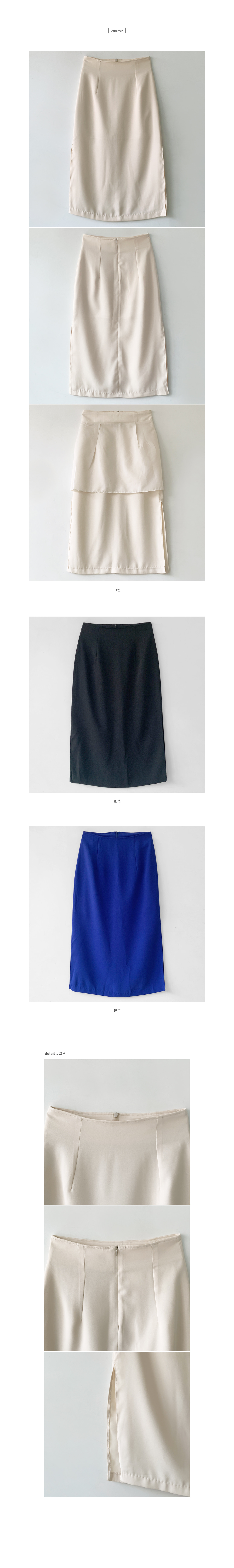 Aro Tme Long Skirt-Blue,M