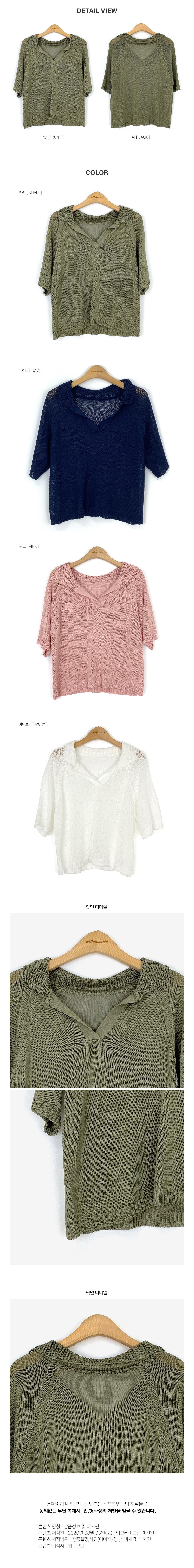 Summer leglan knit