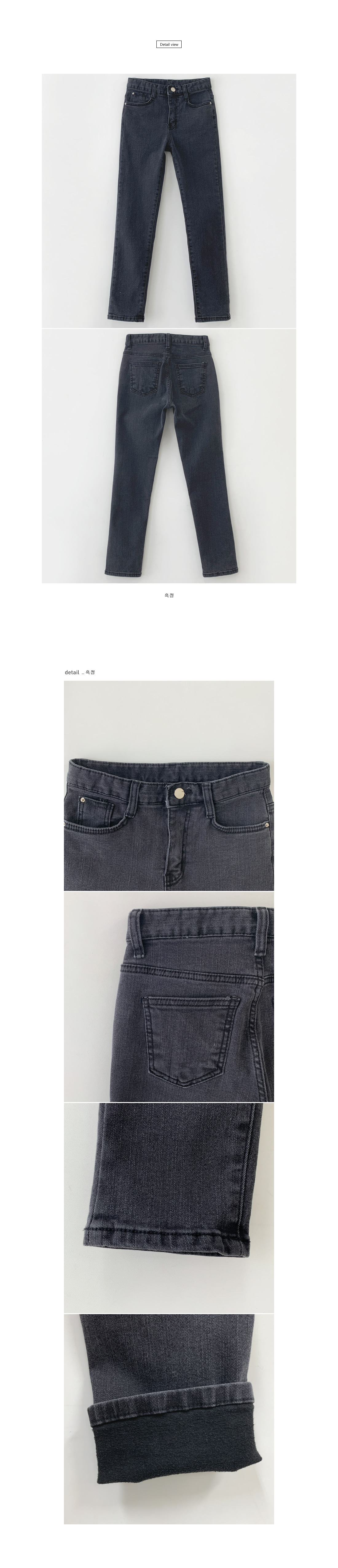 Hyde Black Blue Skinny Straight Pants-Small Size