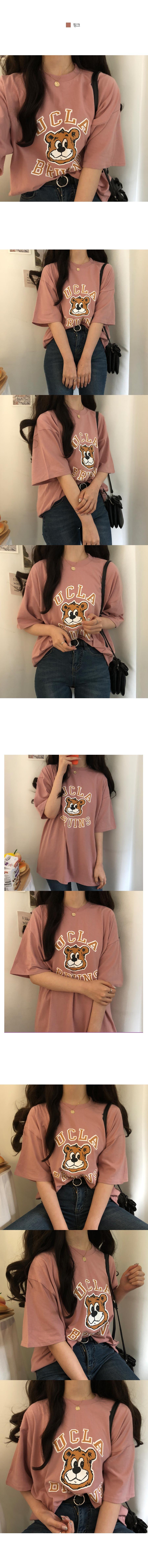 UCLA Bear Box T-Shirt