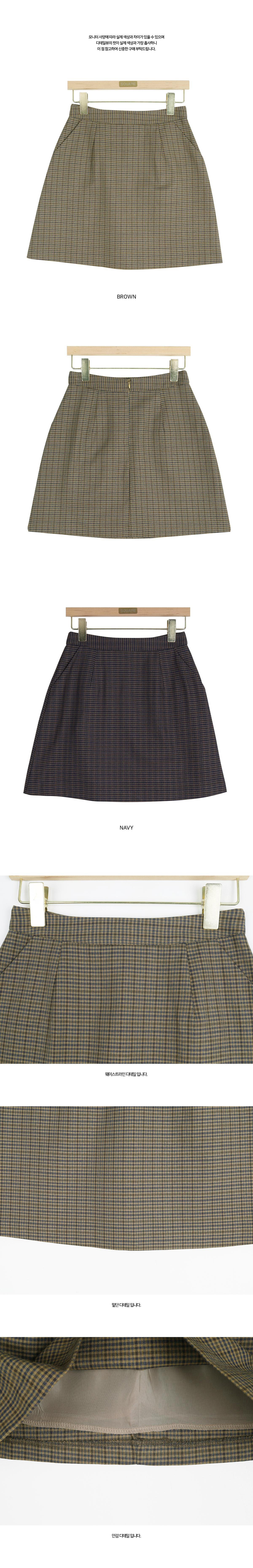 Two-tone mini skirt