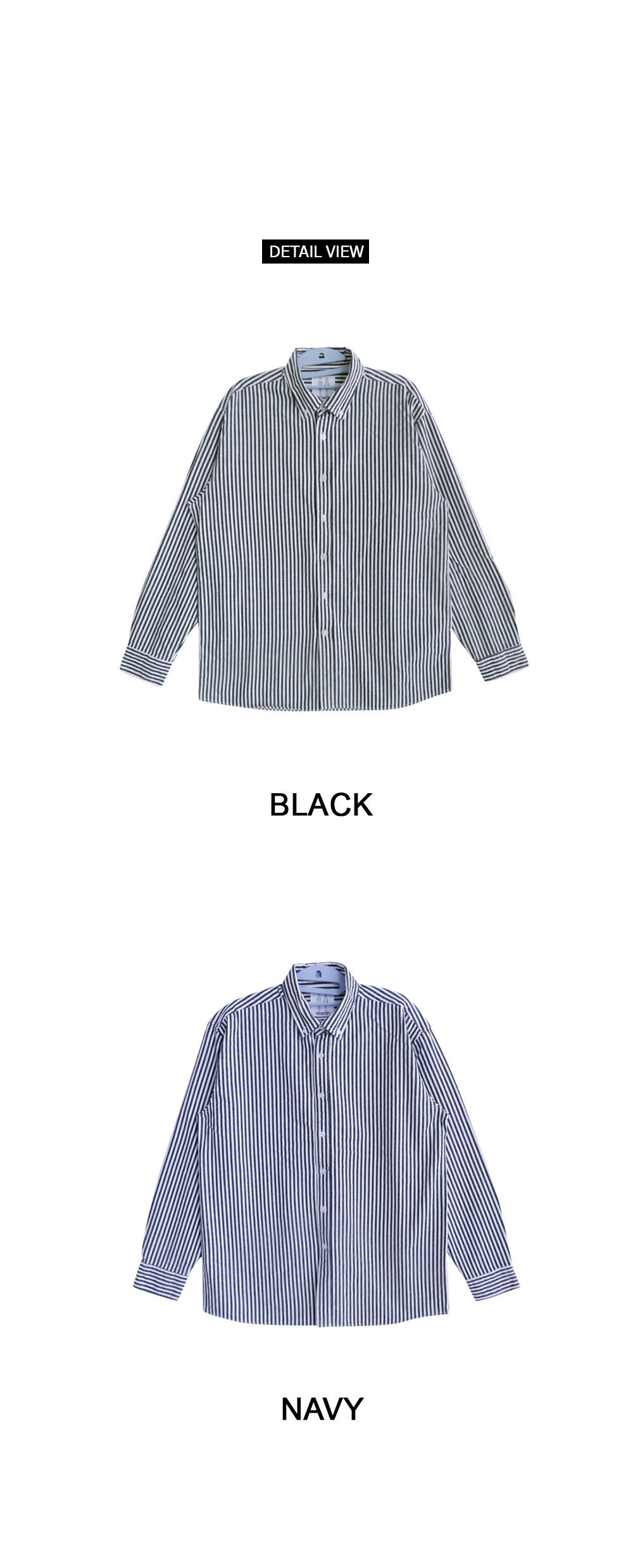 Ameka striped denim shirt