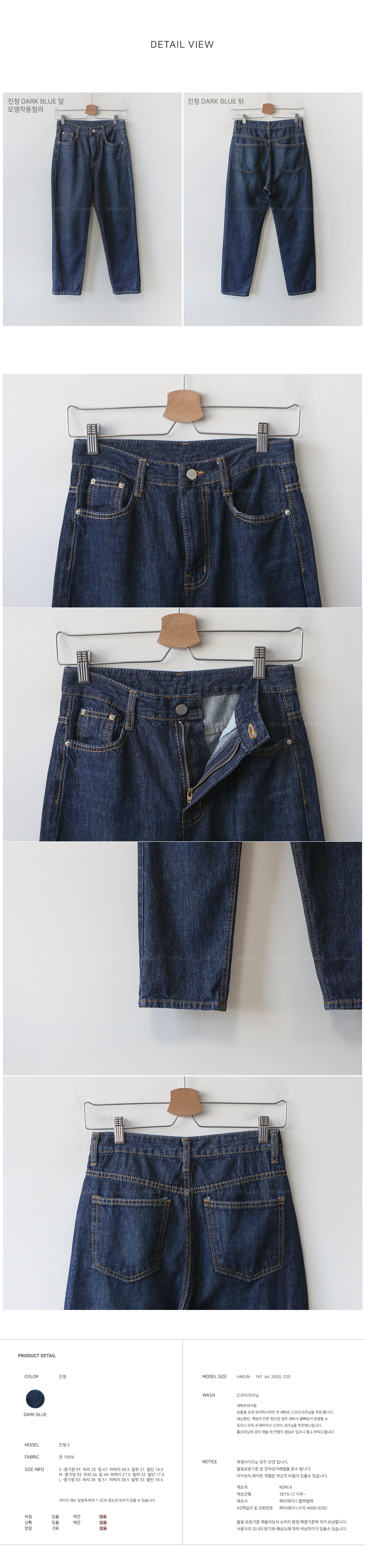 Wedge exhaust denim pants
