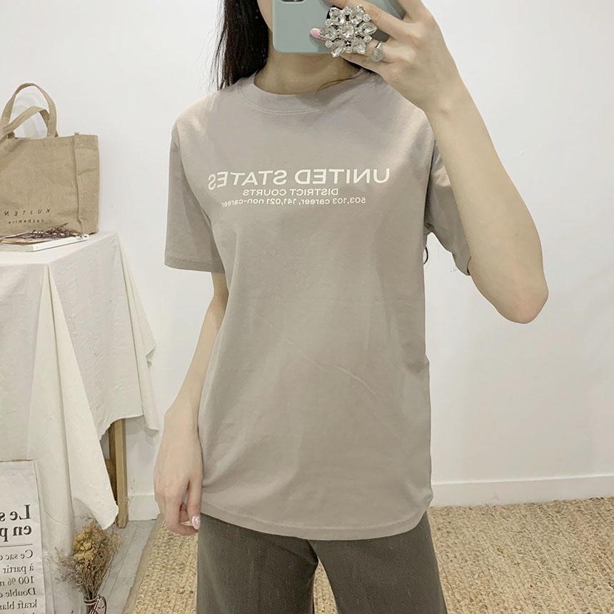 United lettering round neck short sleeve t-shirt
