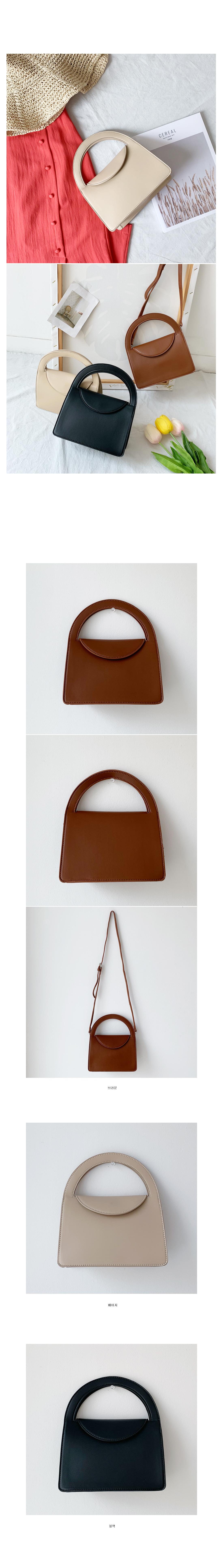Signal Tote & Cross Bag-Black, Brown