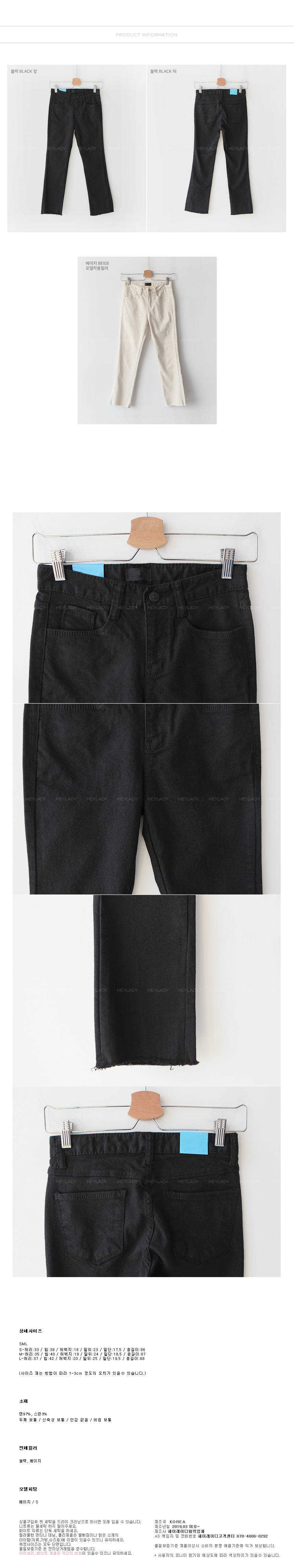 Hockney Flared cotton pants
