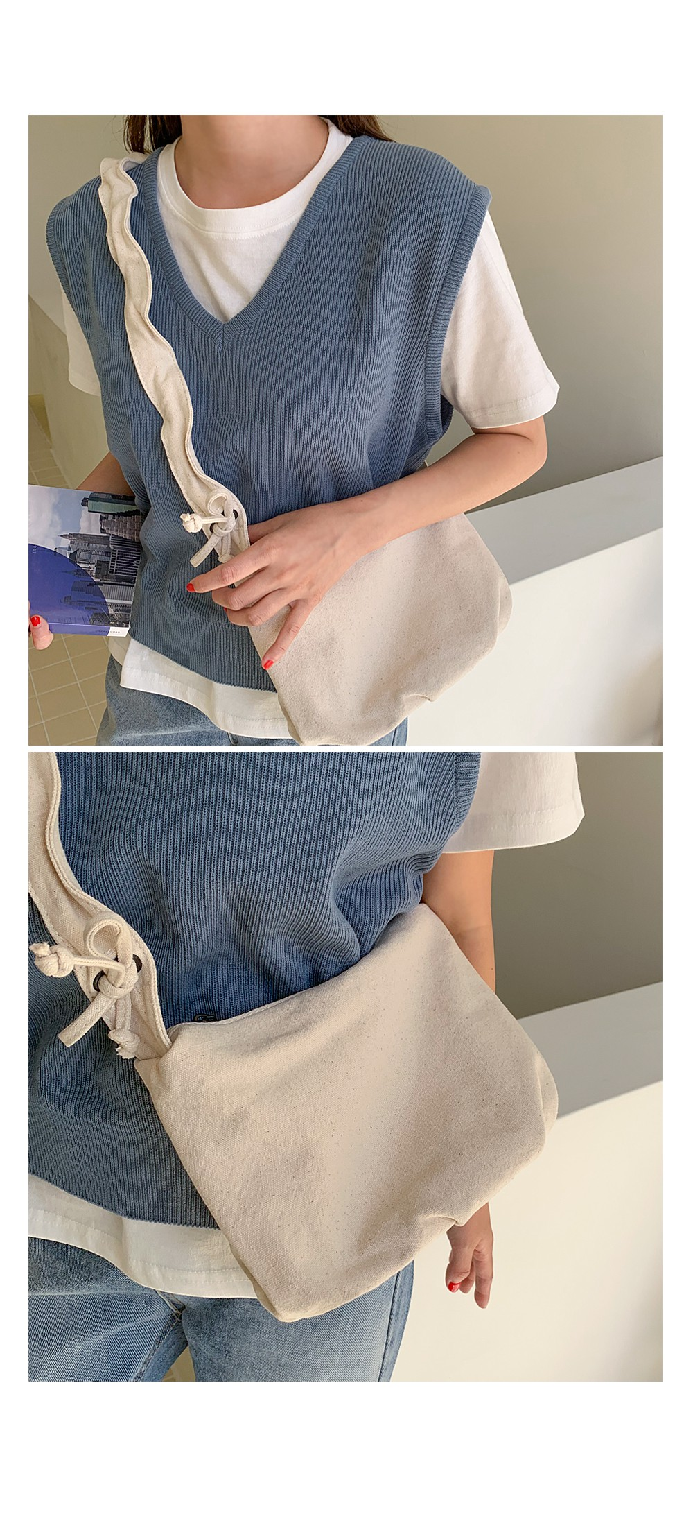 Low Knit Vest