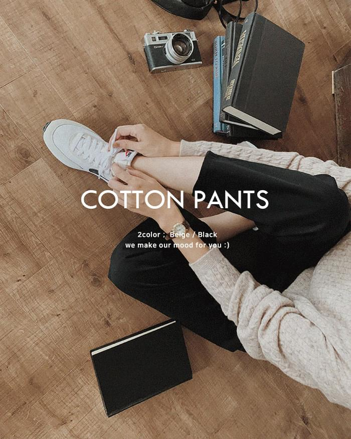 Garson daily baggy cotton trousers
