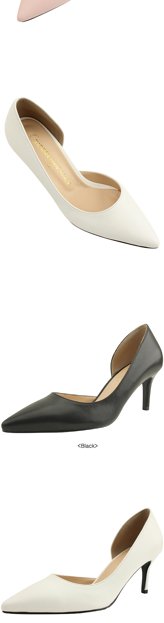 Inside Open Stiletto Heel 7cm White