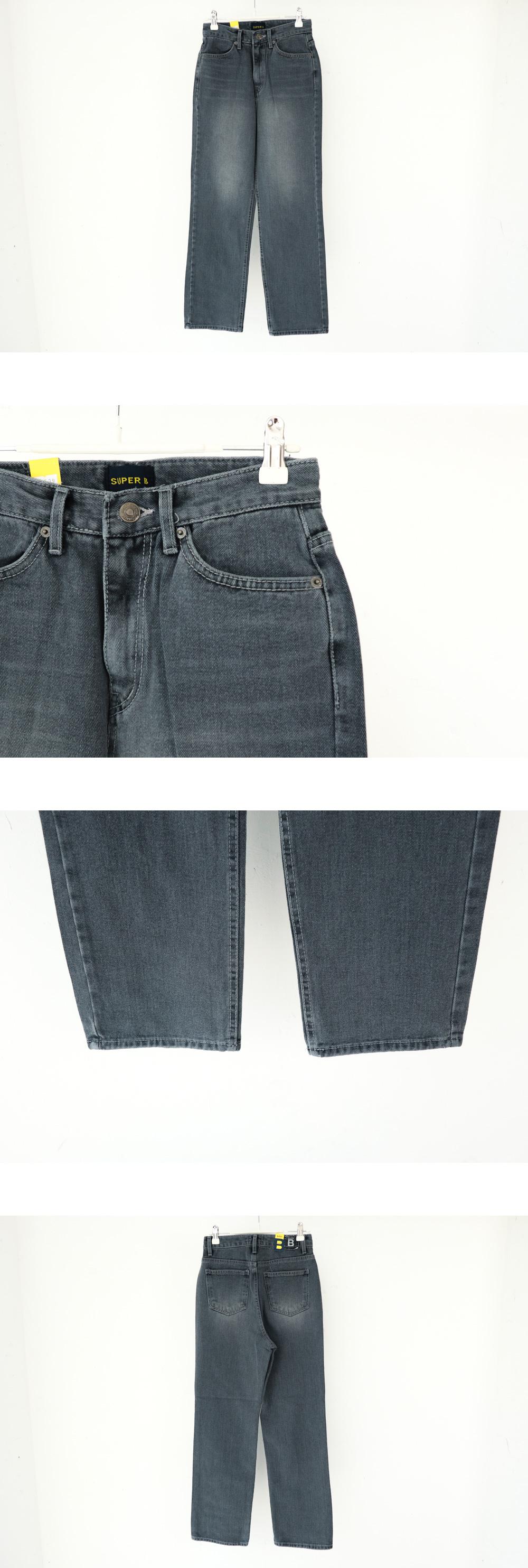 7529 dark gray washed denim pants
