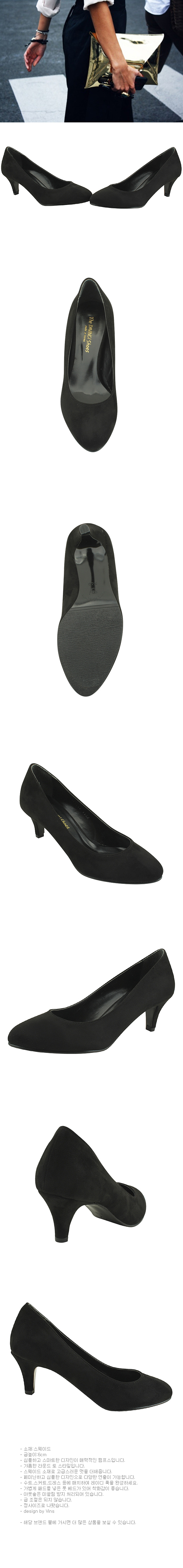 Basic middle heel 6cm black