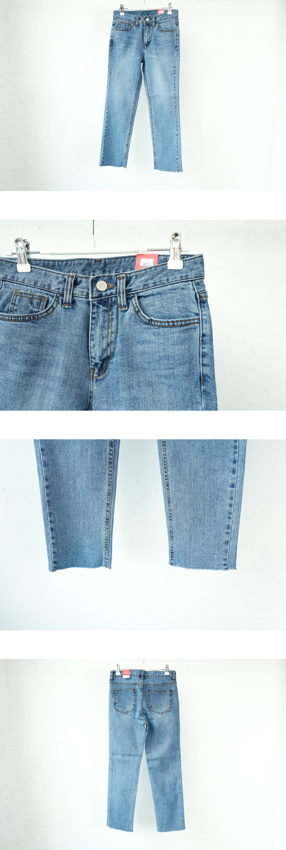 720 slim straight denim pants