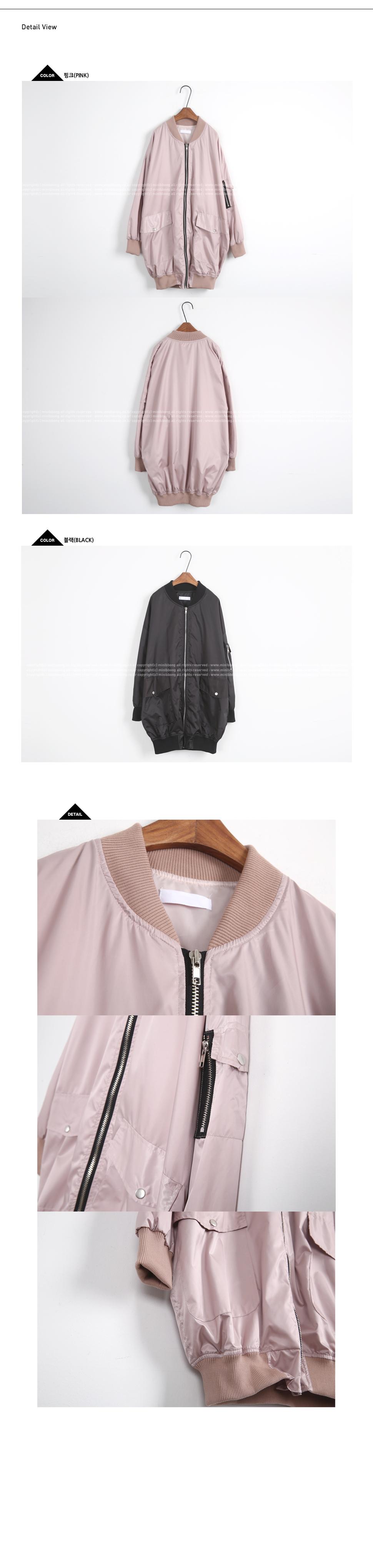 Aviation Jacket -Pink Same Day Shipping