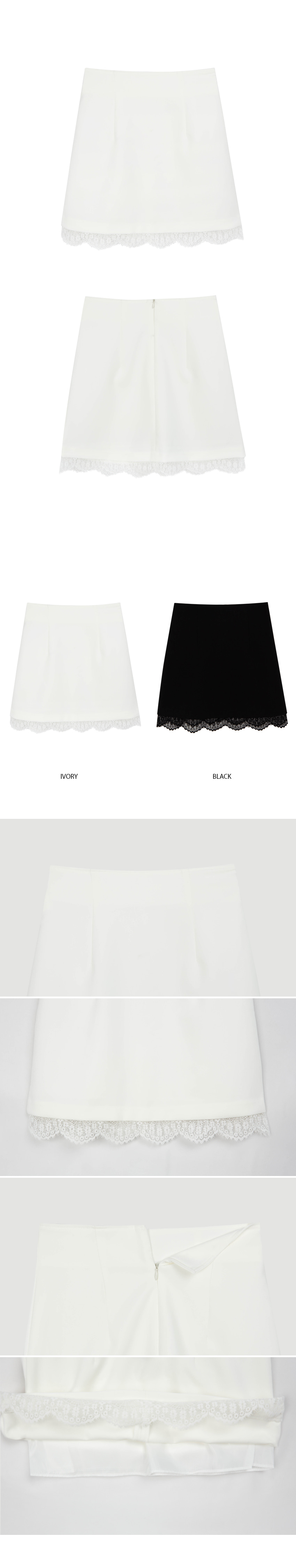 Jay lace skirt
